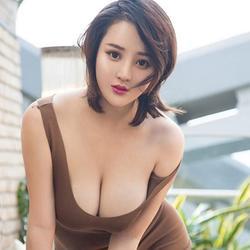 nina, Vietnam