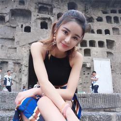 Lin, China