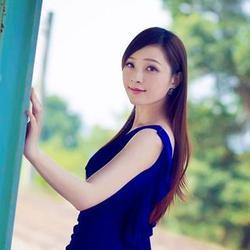 Qingna, China