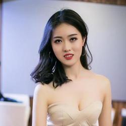 Xiaoyu, China