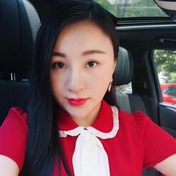 Alison, China