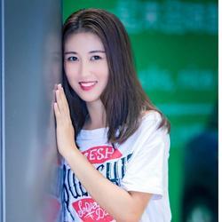 Wei, China