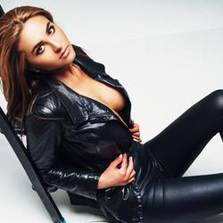 Yana, Russian