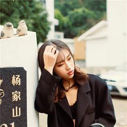 Qiyuan, China