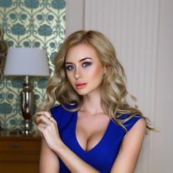 Polina, Ukraine