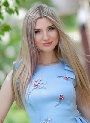 Alina, Ukraine