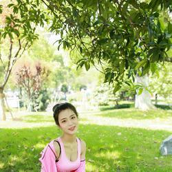 Erin, China