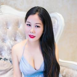 cara, China