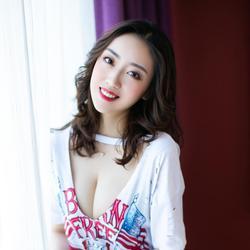 Beata, China