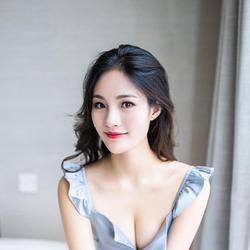 Della, China