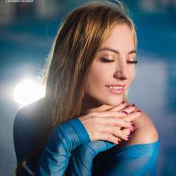 Marina, Russian