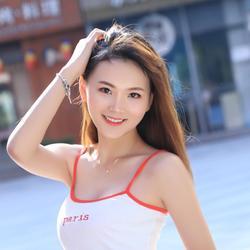 Garry, China