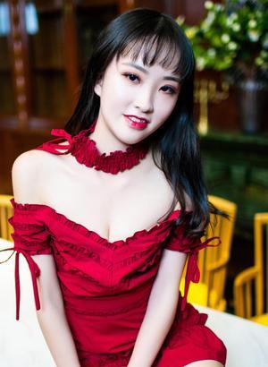 Yu, China