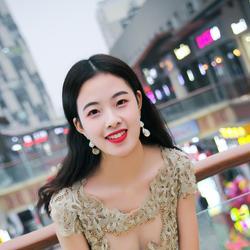 Yilange, China
