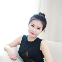 shujun, China