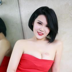 Yiran, China