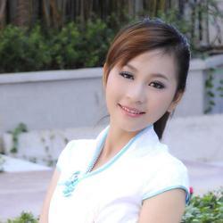 Tingting, China