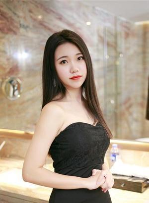 Chun, China