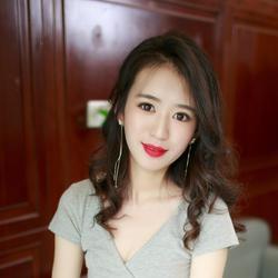 Han, China
