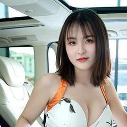 Ashley, China