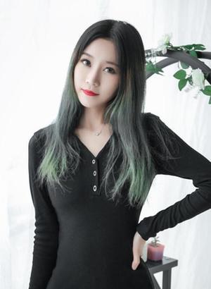 Yuki, Asia
